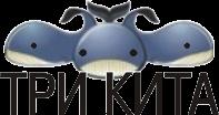 Логотип Три Кита